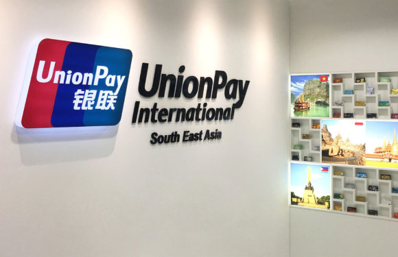 First National Bank becomes the first bank in South Africa to accept UnionPay Contactless Payment at its SpeedPoint Terminals
